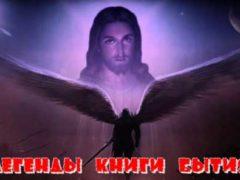 Ангелы, друзья и добрые духи, защитники человека.