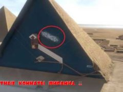 Мистическая история Великой пирамиды Египта, Поль Брантон.
