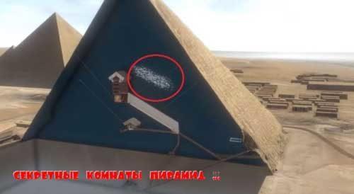 Что за тайны скрывают древние пирамиды Египта