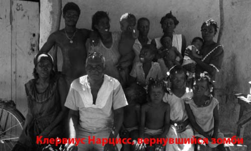 Клервиус Нарцисс, бывший гаитянский зомби вернувшийся домой