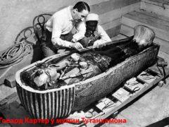 История и проклятие гробницы фараона Египта, месть Тутанхамона.