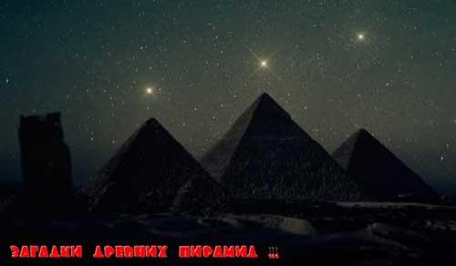 Нерешенные загадки древних пирамид, архитектура инопланетян