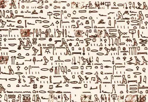 Папирус Тулли, странные записи древнего автора