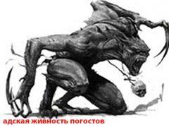 Нежить: вампиры и стригои, как убить ожившего мертвеца.