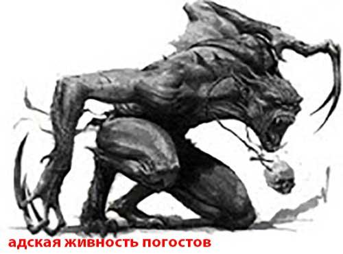Стригои – адские твари из загробной жизни
