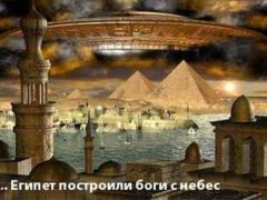 Египетские пирамиды – уникальные памятники инопланетян.