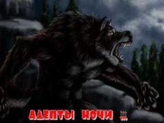 Кровожадный монстр горы Бандай.