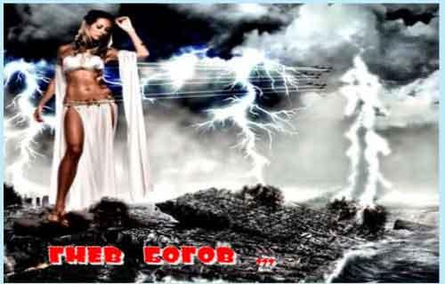 Гнев богини – однажды в Индии разгневали женщину с небес
