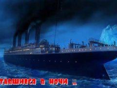 Была ли предсказана трагедия Титаника?
