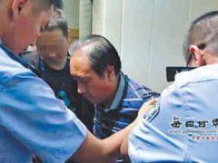 Гао Чэнъюн – Китайский Джек Потрошитель.