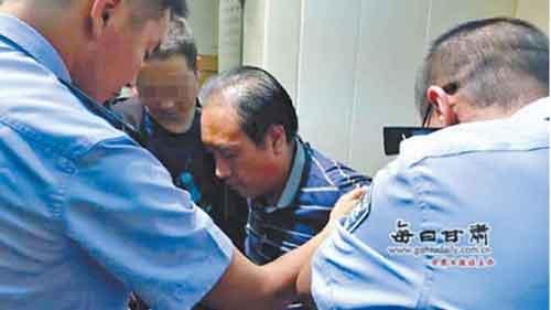 Арест китайского Джека Потрошителя по имени Гао Чэнъюн