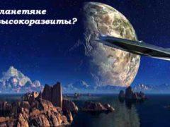 Если инопланетная раса уступает человечеству, мы их колонизируем?