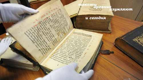 книги древних магических заклинаний, тайны цивилизаций