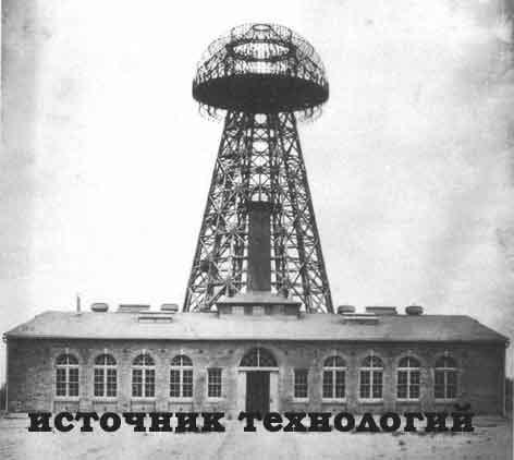 Башня Ворденклиф, 1901-1917 годы
