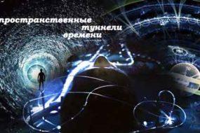 Взрыв Тунгусского метеорита: атмосферные эксперименты повелителя молний Никола Тесла