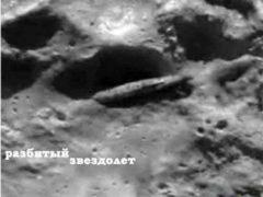 Секретная миссия Аполлон 20, корабль пришельцев и мертвая инопланетянка.