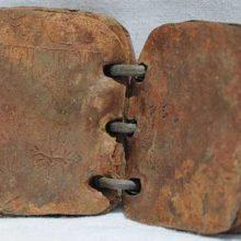 Свинцовая книга Иордании описывают скрытую историю человечества.