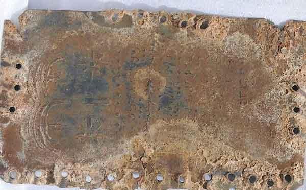 Свинцовая книга Иордании, возраст 2000 лет
