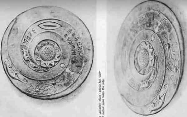 диск племени дропа, потомков внеземных людей