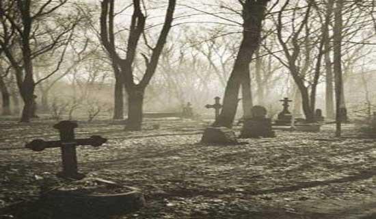 Как захоронить бессмертного вампира